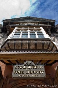 canterbury royal museum and librairy entrance